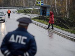 В Волгодонске пешеходов-нарушителей будут наказывать рублем в ближайшие две недели