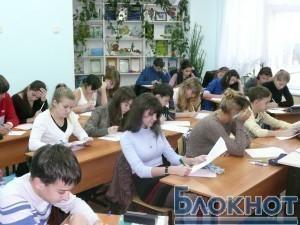 Шесть старшеклассников вышли в финал конкурса «Правовед Волгодонска»