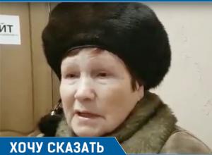 Я хочу чувствовать себя, как дома, а не, как на каторге, - волгодончанка Антонина Мальцева