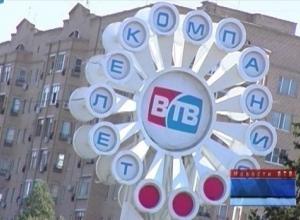 Календарь Волгодонска: в эфир вышла первая городская телекомпания