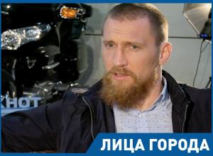 Волгодонск - зона моего комфорта, - Дмитрий Кудряшов