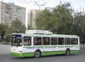 В Волгодонске из-за долгов перестанут ходить троллейбусы