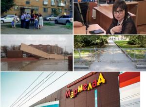 «Мармелад», упавшая стелла строителям, нелепые турникеты: Топ-5 самых обсуждаемых новостей 2017 года