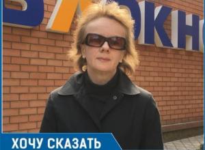 Предназначенные для благоустройства двора 16 млн рублей волгодонцы готовы пожертвовать на ремонт школы №9