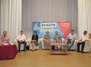 В Волгодонске 3 июня пройдет  голосование за кандидата от «Единой России» на выборы в Донской парламент