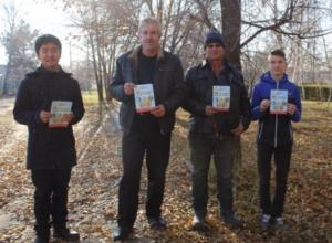«День без табака» провели в Волгодонском районе молодые активисты