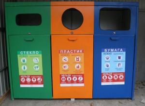 Первые контейнеры для раздельного сбора мусора появились в Волгодонске