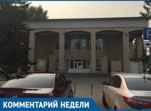 В Волгодонске скоро появится молодежный драматический театр