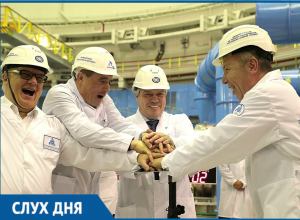 Тысячи людей могут остаться без премии за физпуск энергоблока №4 Ростовской АЭС