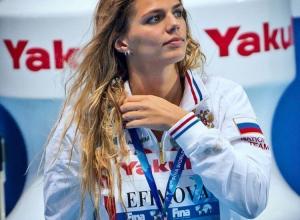 Юлия Ефимова завоевала еще одну медаль ЧМ в Казани
