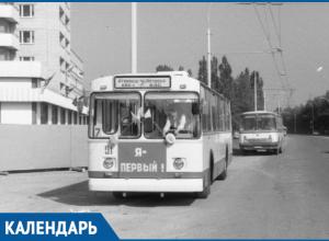 41 год назад в Волгодонске началось регулярное движение троллейбусов