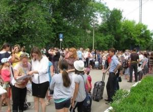 Дети из малообеспеченных семей Волгодонска смогут отправиться в оздоровительный летний лагерь