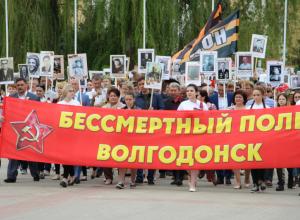 Нескончаемым людским потоком «Бессмертный полк» прошел на площади Победы в Волгодонске