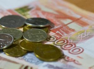 Областные депутаты не стали повышать прожиточный минимум пенсионерам Волгодонска