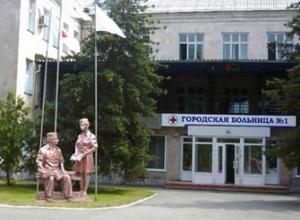 Пациент разбился насмерть после падения из окна горбольницы в Волгодонске