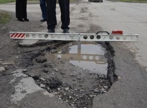 Ямы глубиной 18 сантиметров и шириной 4 метра ужаснули волгодонских полицейских и общественников