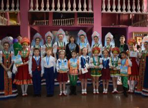 Волгодонский «Калейдоскоп» отличился на Международном конкурсе в Сочи