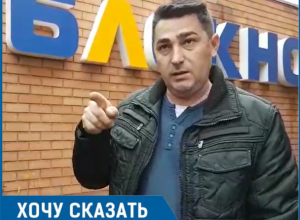 «120 тысяч украденных рублей им мало!»: житель Волгодонска не понимает, почему полиция не работает по его делу