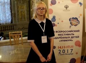 Одаренная волгодончанка победила на Всероссийском фестивале, покорив сердца жюри оригинальной фотоработой