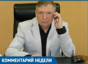 Такого обильного выпадения снега в Волгодонске не было с 2006 года, - Александр Кондратюк