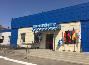 Новый Центр гемодиализа воссоединил волгодонские семьи