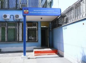 В Волгодонске ищут желающего возглавить департамент строительства и городского хозяйства