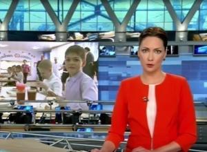 На Первом канале вышел сюжет о скандале с поставками продуктов питания в школы и садики Волгодонска