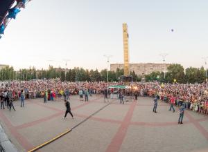 Как Волгодонск отметит День молодежи