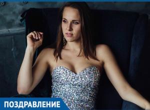 Одна из самых спортивных мам Волгодонска Ольга Дмитриева отмечает День рождения