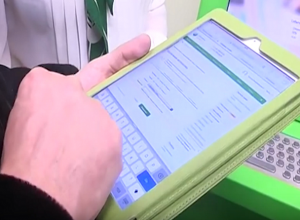 Почему в городе могут исчезнуть банкоматы рассказало руководство Волгодонского отделения «Сбербанка»