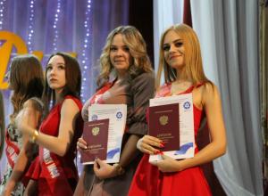 Торжественное вручение дипломов выпускникам ВИТИ НИЯУ МИФИ состоялось в ДК имени Курчатова