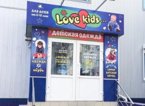 «Love Kids» приготовил наряды для маленьких принцесс и будущих кавалеров