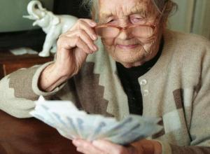 Специалисты Пенсионного фонда рассказали о ложных сведениях про перерасчет пенсии за детей