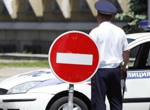 Три дня подряд в Волгодонске будут перекрывать дороги