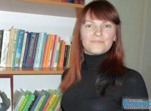 Жительница Волгодонска написала книгу о детях-индиго