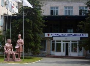 На капитальный ремонт больницы №1 Волгодонска потратят более 150 миллионов рублей