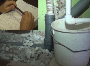 «Капитальный беспредел» в доме на улице Ленина, 96 будет остановлен согласно букве закона