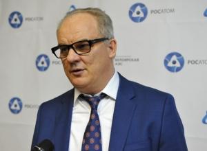 Комиссия начала расследование причин происшествия на Ростовской АЭС
