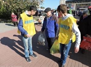Среди добровольцев, ежедневно делающих тихие добрые дела, выберут самых лучших