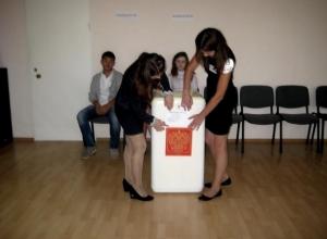 В Волгодонске определили 12 юных президентов-школьников