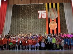 Волгодонские вокалисты на международном конкурсе «Мой любимый город» получили Гран-при за песню о Волгограде