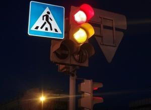 Почти все светофоры в Волгодонске перейдут на новый ночной режим «желтый мигающий сигнал»