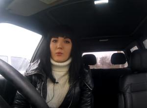 Женщина-блогер из Волгодонска рассказала как сделать полис ОСАГО без допов