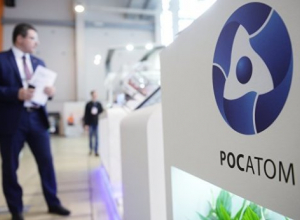 Начало строительства ядерного центра в Боливии при участии Росатома ожидается в июле