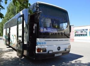 Болельщики ФК «Волгодонск» смогут бесплатно съездить в Ростов в эти выходные