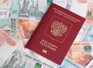 В августе подорожают водка, загранпаспорт и водительское удостоверение