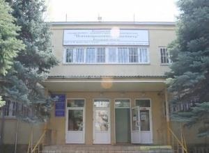 Психоневрологический диспансер на улице Химиков возобновил свою работу после капремонта