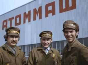 Календарь Волгодонска: в этот день открылся «Атоммаш»