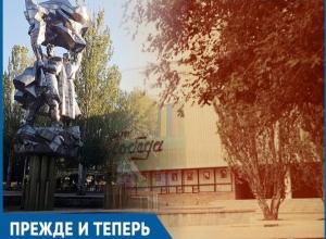 Как за годы изменился фонтан в парке Победы
