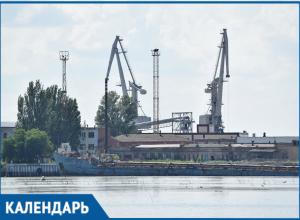 В этот день 52 года назад Цимлянский порт был переименован в порт Волгодонск